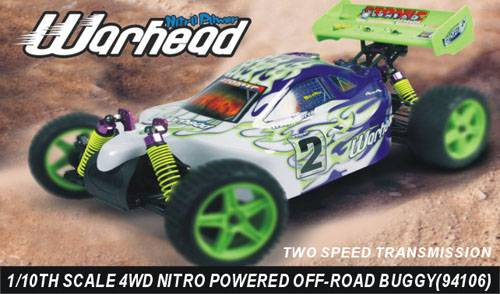 1:10th scale nitro powered off-road Buggy(94106)