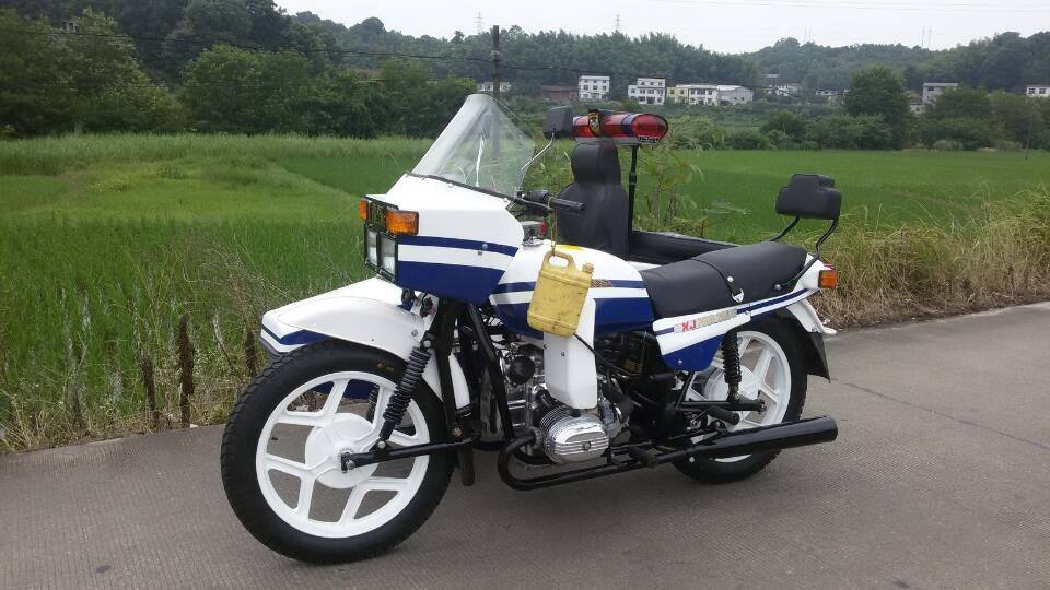 XJ 750cc Motorcycle with sidecar