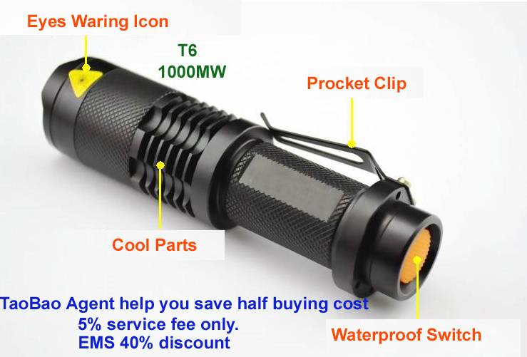 300MW laser pen only 5usd on taobao, pls contact taobao agent to help you save moeny
