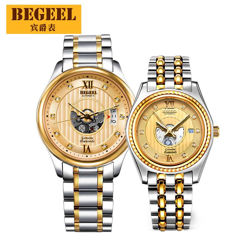 BEGEEL B341 Golden Couple watch