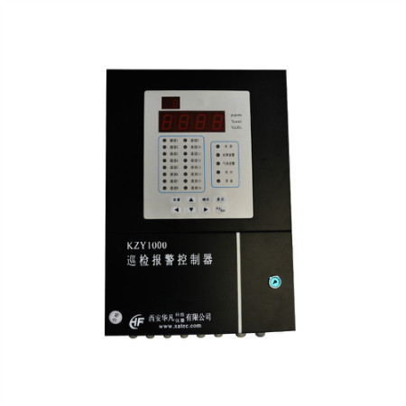 13 multi-function inspection alarm control cabinet