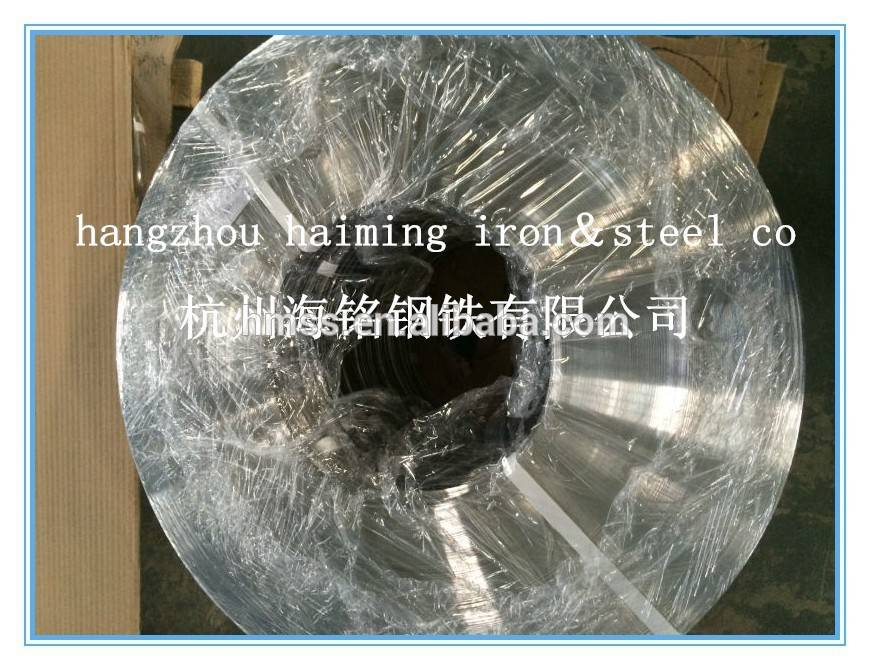 cold rolled ISO SGS certification stainless steel strip