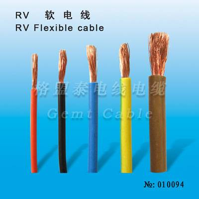PVC Jacket Electrical Cable