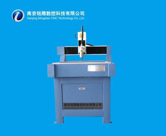 LB-6090 advertising engravng machine