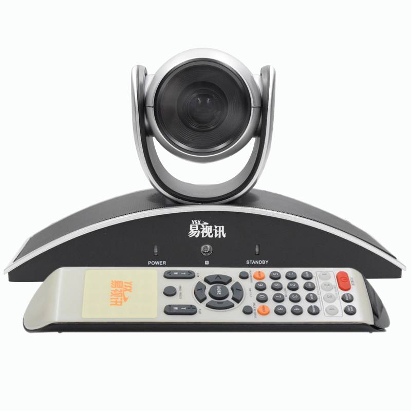720P HD Video Conference Camera GX-5S3