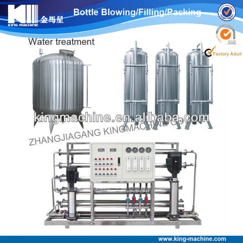Water Treatment Equipment Water Treatment Plant