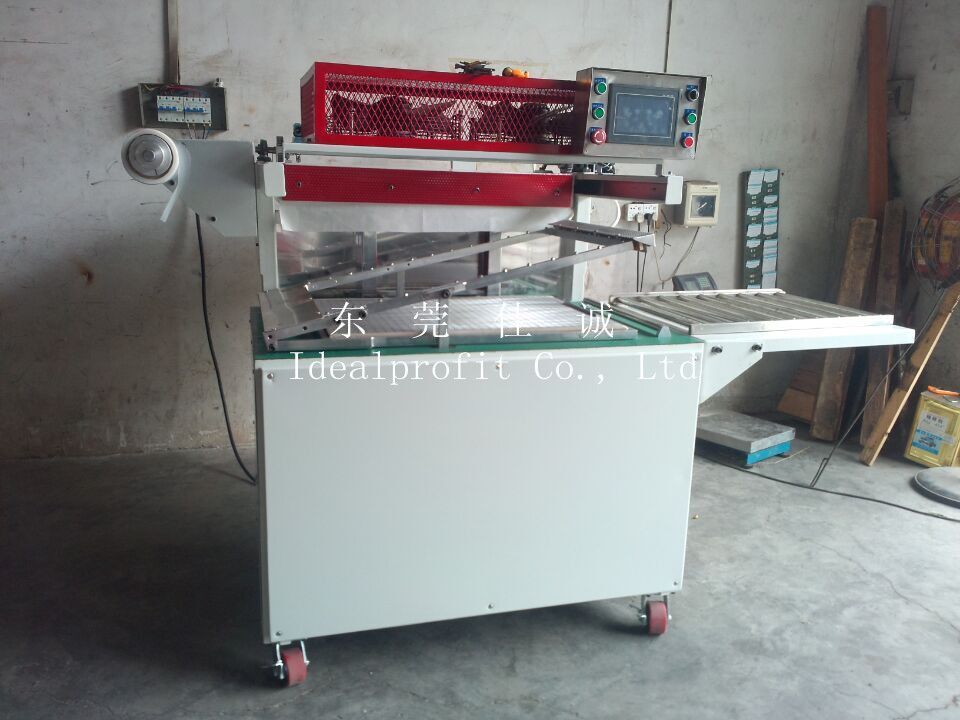 Fully automatic skin packaging machine IDP-5580