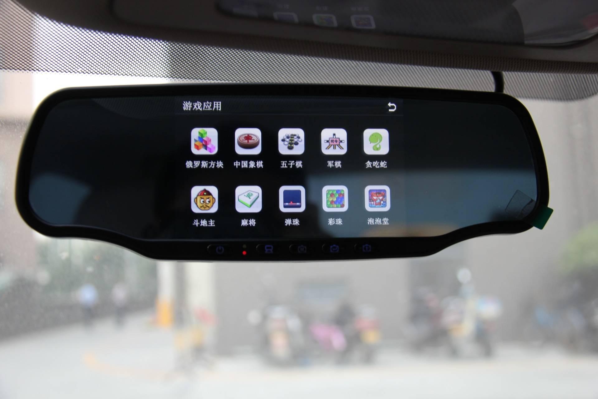 Aftermarket Backup Camera >> Bluetooth Aftermarket Backup Camera With Gps Dvr Function Roadtom