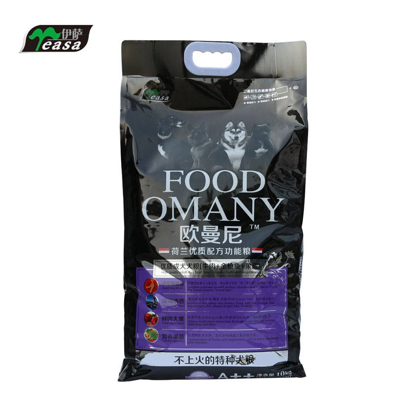 dry pet dog food supplier