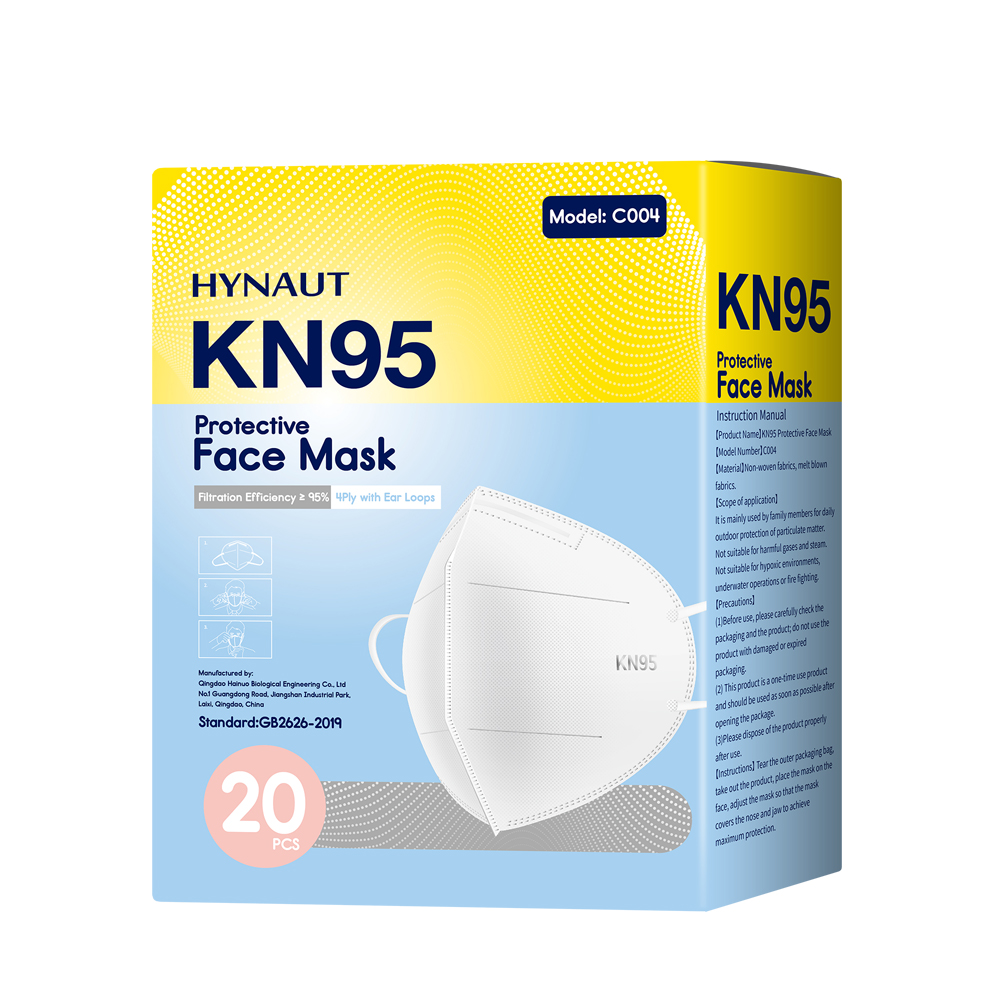 KN95 Protective Face Mask (C004, Folded)