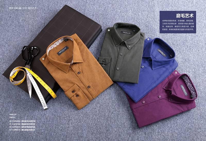 100%Cotton MTM shirt