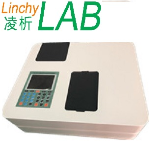 Double beam Spectrophotometer UV-3500S