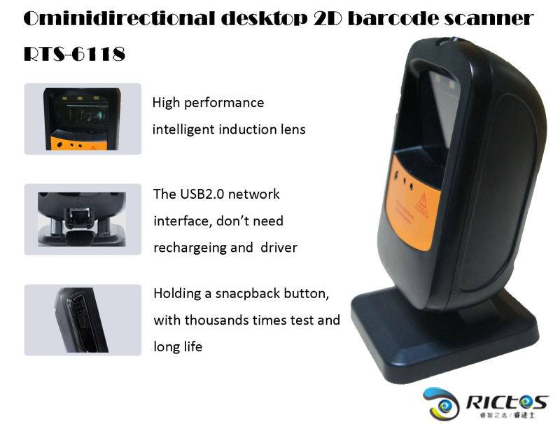 Hot sale Wirelss 2D image barcode scanner for retail system