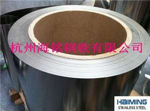 Hot sale 430 stainless steel strip