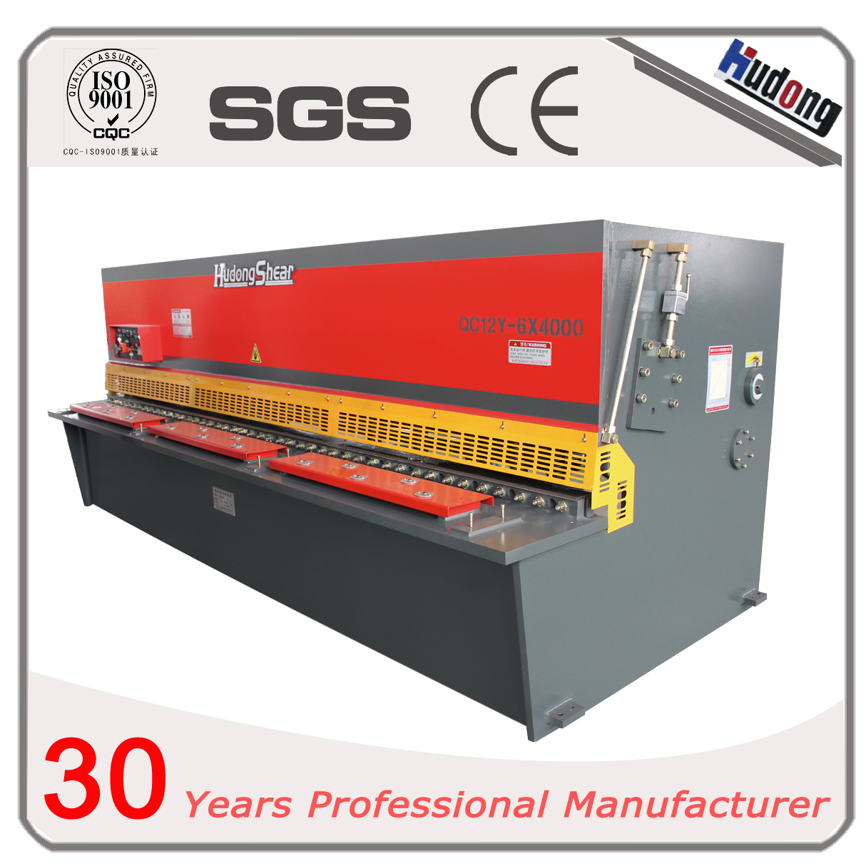 Hudraulic swing beam simple CNC shearing machine