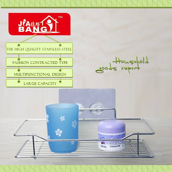 JiaBang Fashion Design Product Bathroom Shelf