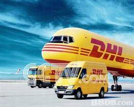 OFFER EXPRESS DHL FROM GUANGZHOU TO Toronto