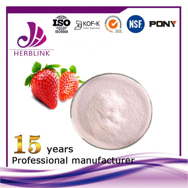 Strawberry fruit powder Pharmaceutical cosmetics