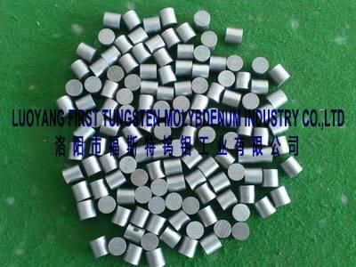 W1 Grade Tungsten Pellets with Ground Surface