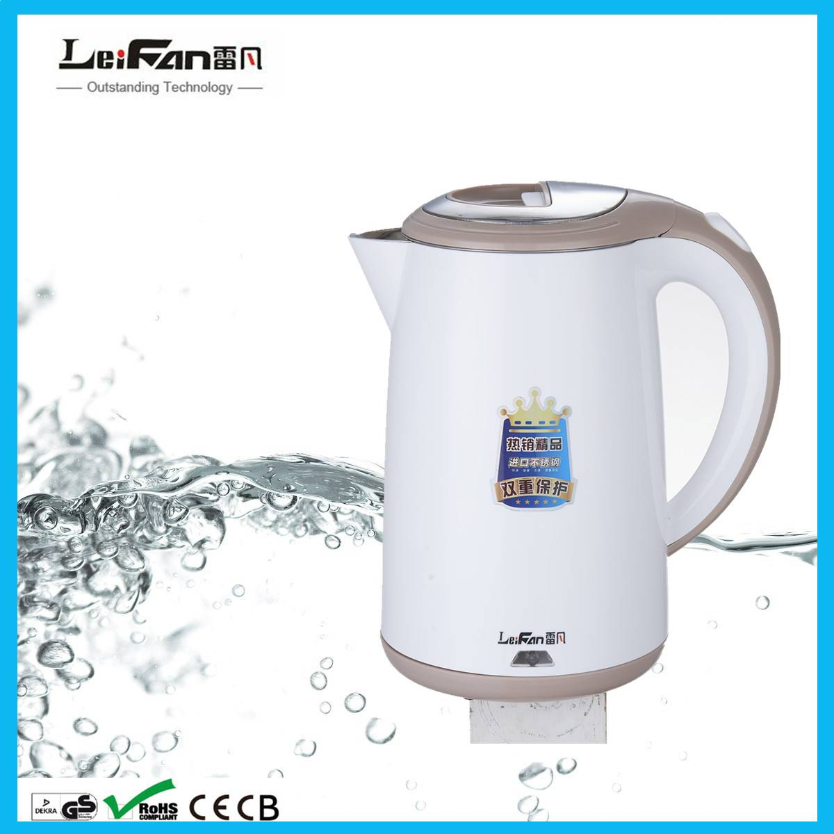 portable double wall family size kettle