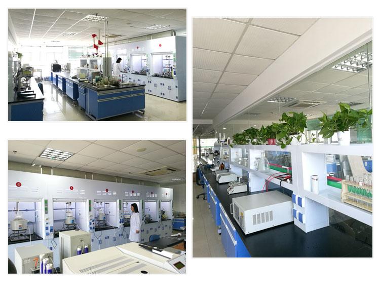 Fluorocarbon Surfactants SM-FC-100