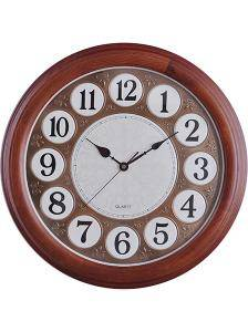 CH Wall clock 9001