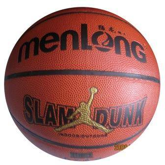 Top Quality Pvc Official Basketball-ba600