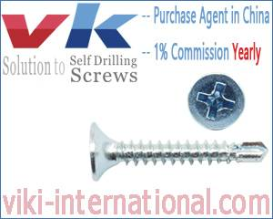 Bugle Head Self-Drilling Screws /Drywall Screws with Drilling Point