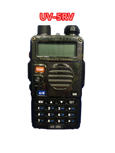 Analog radio with long distance 2 way radio Baofeng UV-5RV FM Radio