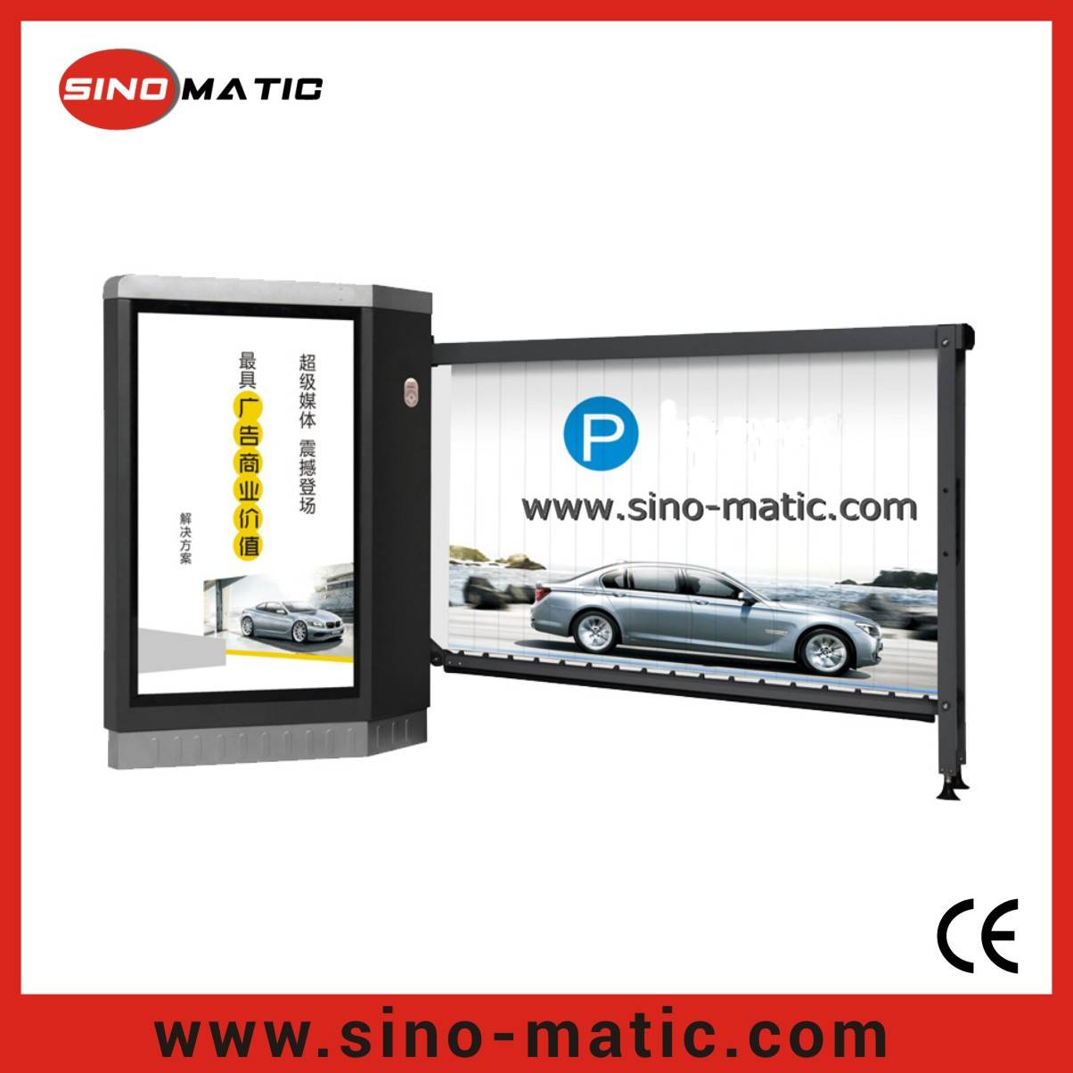 Security Access Control Parking Management Automatic Advertising Barrier Gate