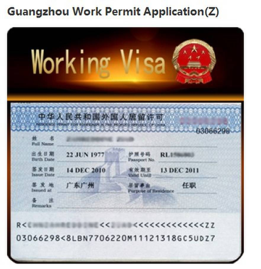 How to get a Z visa work permit in Guangzhou China