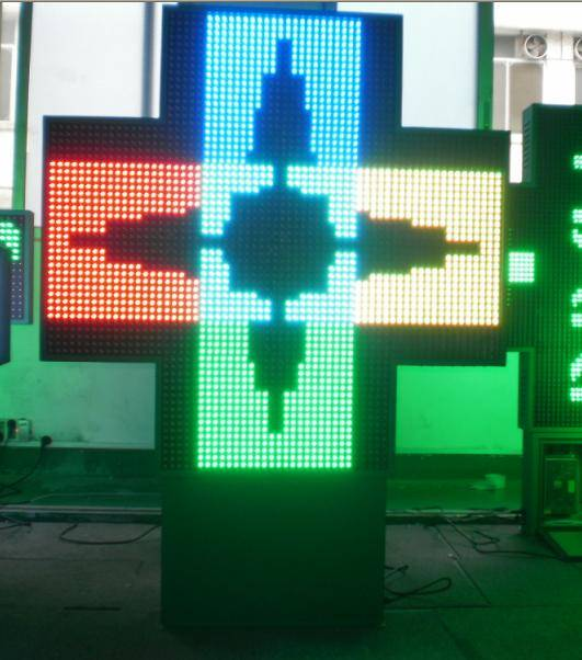 Pharmacy Cross-Full color Outdoor Display