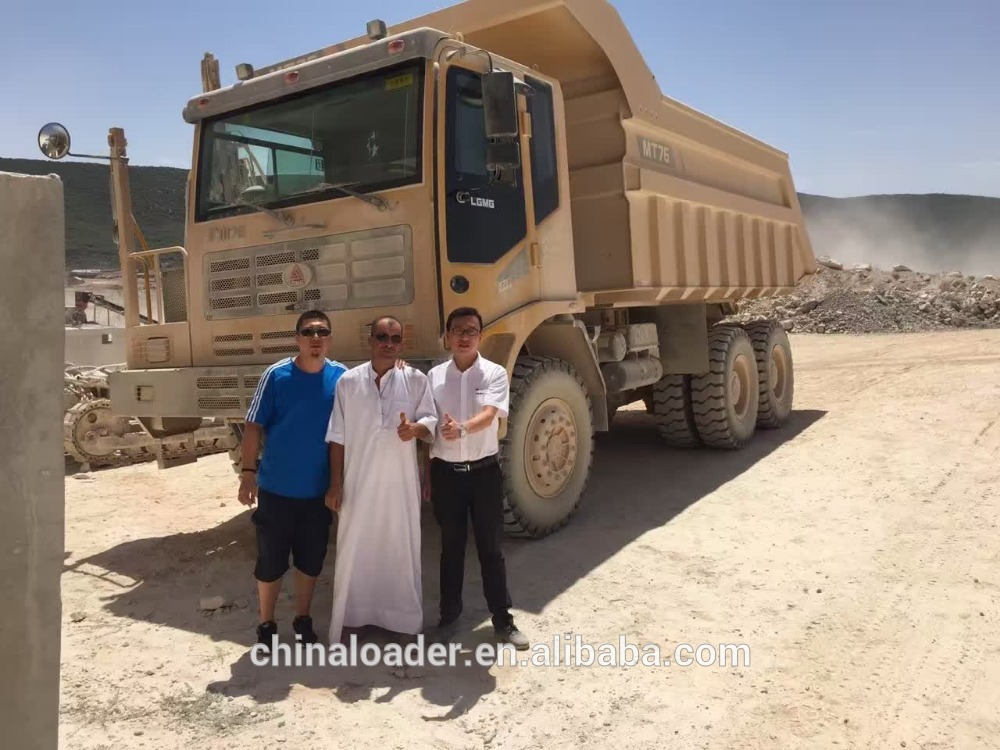SDLG LGMG 76T mining truck MT76 with best quality for sale