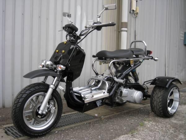 trike motorcycle(LDF-TC002)