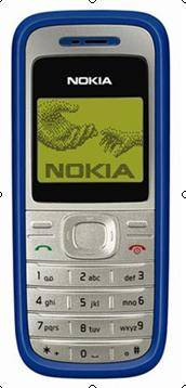 dual band Low-end mobile phone(1200)