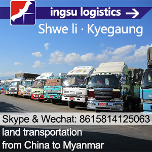 ingsu logistics company of shwe li & kyegaung