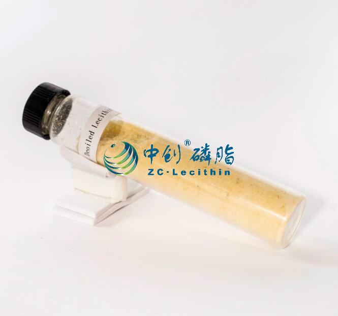 Deoiled Soy Lecithin Powder Phosphatidylcholine FTY