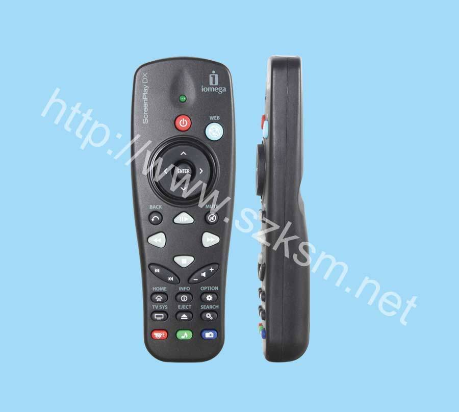 26keys small DVB/STB infrared Remote Controller