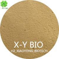 Amino acid powder soybean meal h2SO4 type