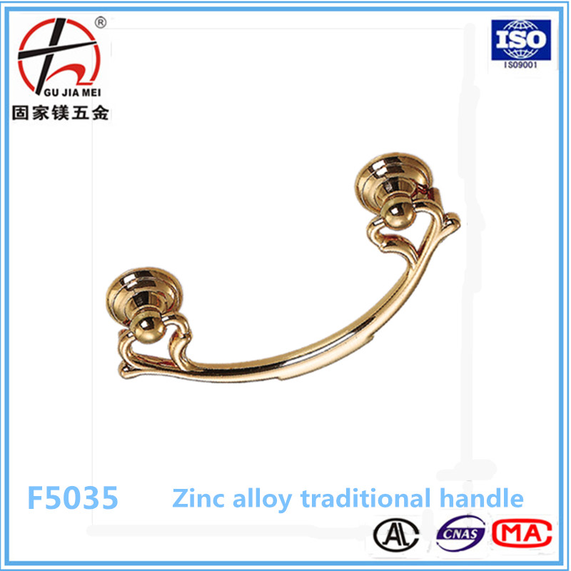 Zinc Alloy Wardrobe Handle