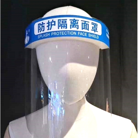 Disposable isolation Face Shield mask with anti-fog manufacturer in China with CE
