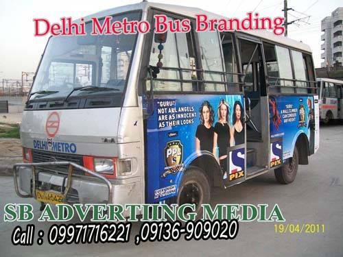 Advertising on Delhi Metro Feeder Buses