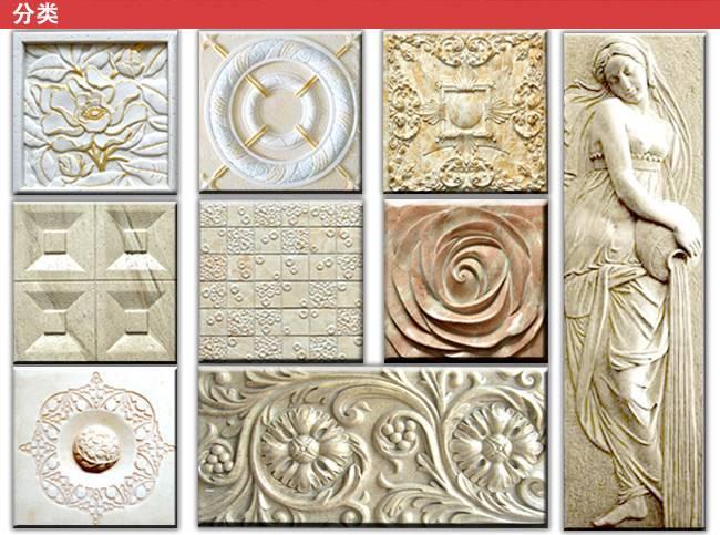 European Craftworks