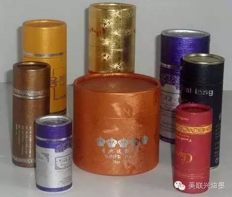 UV silk printing laser refractive varnish