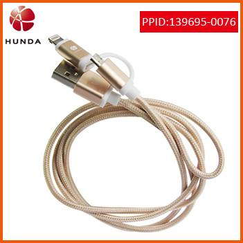 MFI Nylon Braided USB Charging Cable OEM MFI Data Cable China Manufacturer