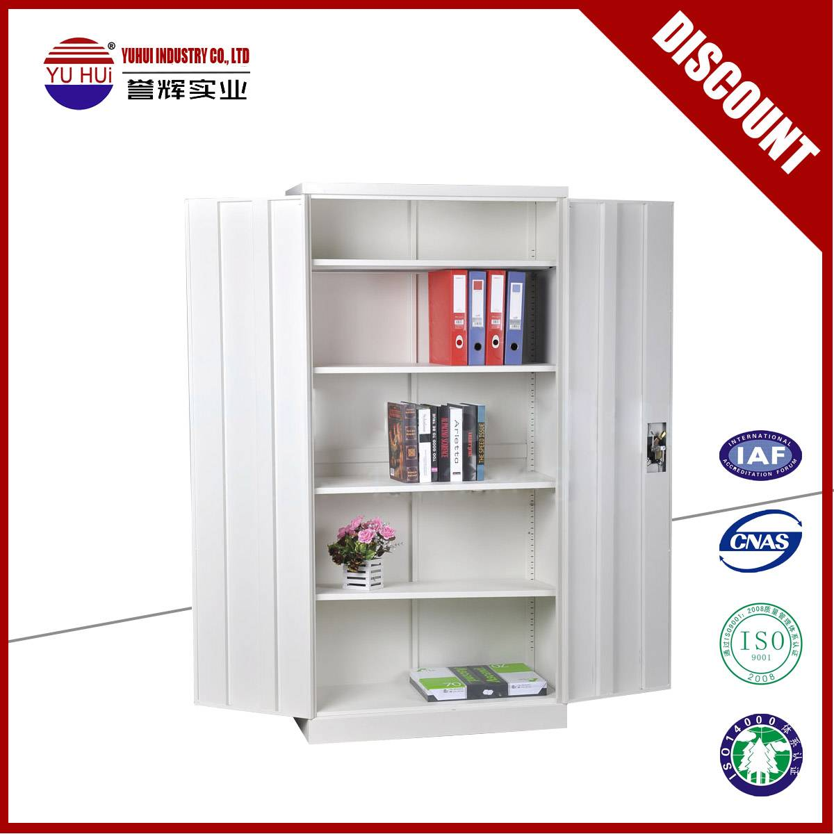 modern office use 2 door lockable filing cabinet