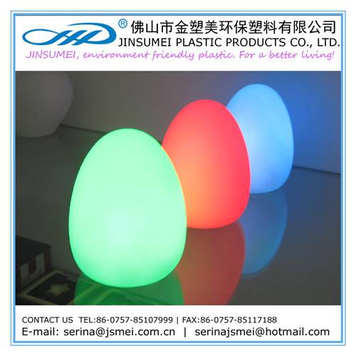 egg shaped LED table lamp