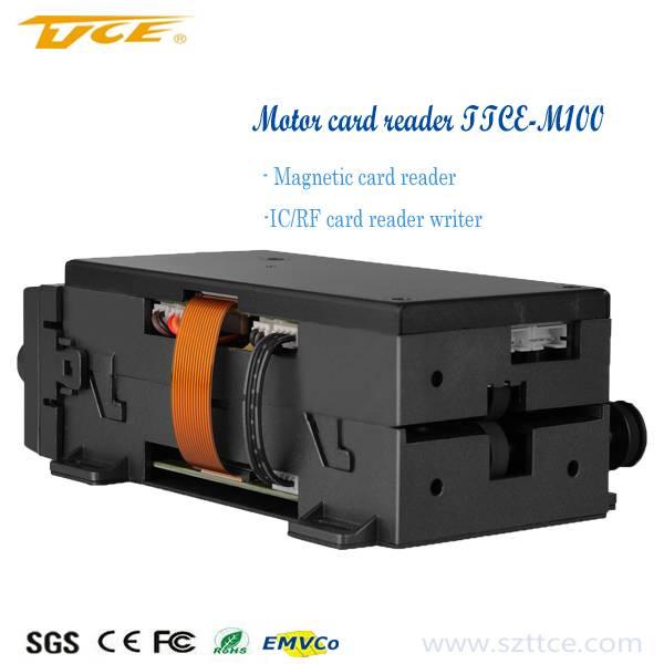 Vending and ATM kiosk EMV motor card reader