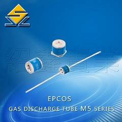 EPCOS GDT or gas tubes with 5KA 5*5mm