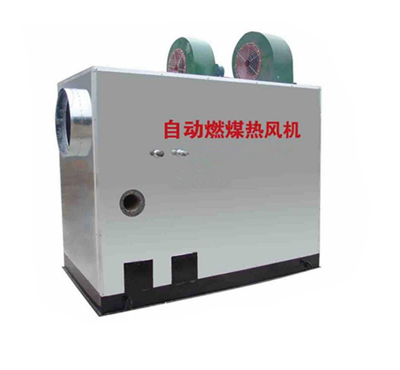 coal fired heater